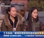 上海艺考新政出台