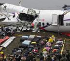 客机坠河前机长3次转弯