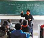 退休教师到贵州支教
