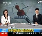 中联通有领导搞权色交易