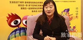 蓬莱市旅游局副局长隋玉娜为大家详细解读蓬莱旅游的发展以及政务微博的运用。