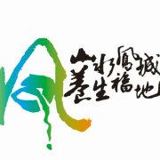 辽宁省凤城市旅游局