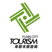 阜新市旅游局