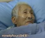 老人入院苏醒后说英文