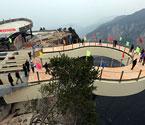 世界第一悬挑玻璃廊桥
