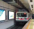 京地铁一乘客坠轨身亡