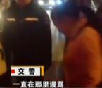 醉酒女子当街殴打交警