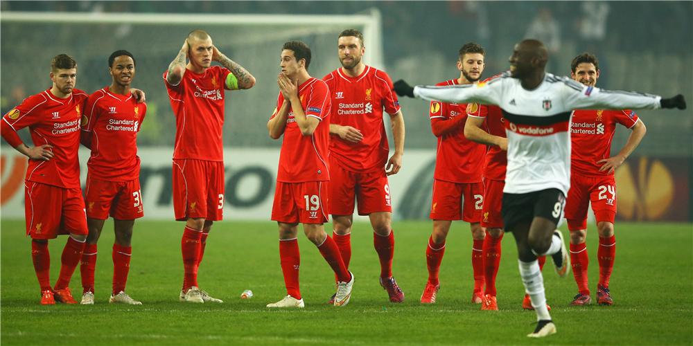 欧联杯-利物浦点球不敌贝西克塔斯遭淘汰
