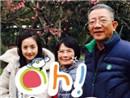 林依晨携父母游日本