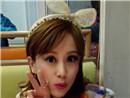 海清浓妆扮兔女郎