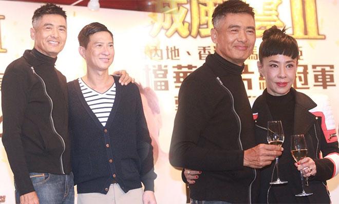 《澳门风云2》香港庆功 王晶乘胜追击将拍续集
