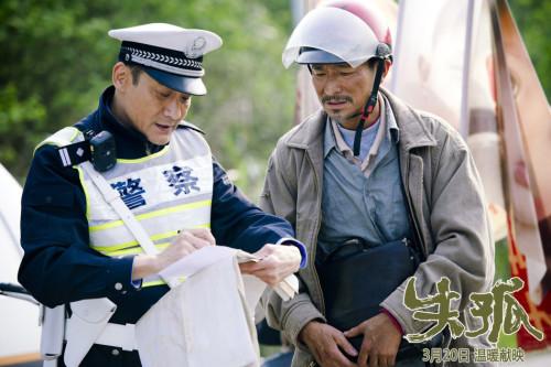 """《失孤》终极预告 刘德华为戏落魄""""受尽委屈"""""""