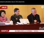 赵本山参加政协小组讨论