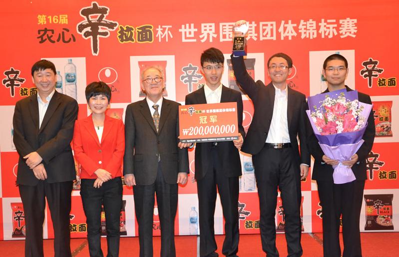 高清-农心杯冠军中国队捧杯
