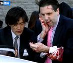 美驻韩大使遭袭大出血