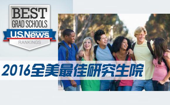 道|出国留学 留学签证 留学费用 世界大学排名