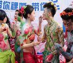 杭州10对情侣办裸婚