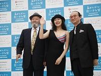 《有种你爱我》受邀亮相冲绳国际电影节