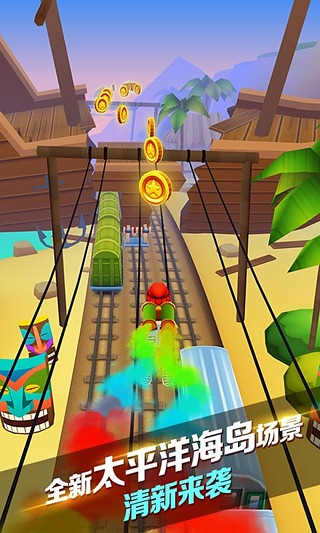 地铁跑酷游戏截图