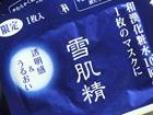 日本最值得囤货的面膜