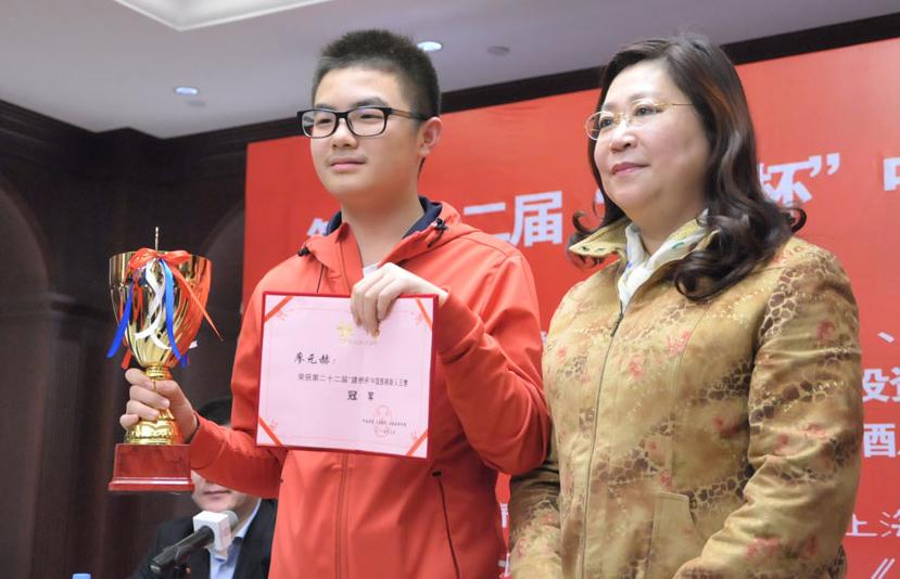 高清-廖元赫夺新人王冠军