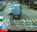 救护车撞上大货车