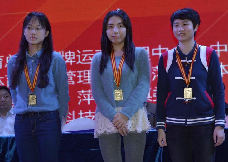高清-象棋团体赛颁奖 广东女队夺冠