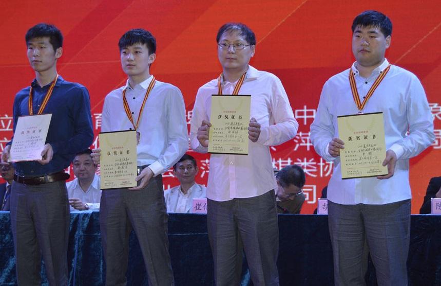 高清-象棋团体赛 河北男队折桂