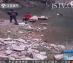 15岁女生与3男3女溺亡