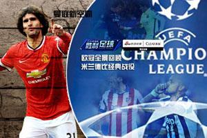 《胜利足球》第6期