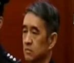 廖少华受贿1324万获刑16年