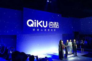 周鸿祎老友会:360发布手机新品牌QiKU奇酷