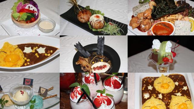 最终幻想14艾欧泽亚官方主题餐厅发布新菜单