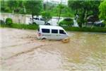 贵州遭受暴雨袭击