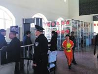 检方:黑龙江庆安事件民警开枪合法