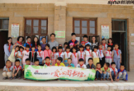 爱心图书馆探访漳浦林前小学