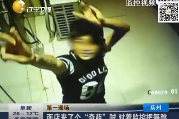监拍小偷凌晨偷路边面馆 对着监控嚣张热舞