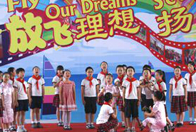 南京雨花外国语小学