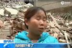 七层楼房凌晨两点发生坍塌 68人死里逃生