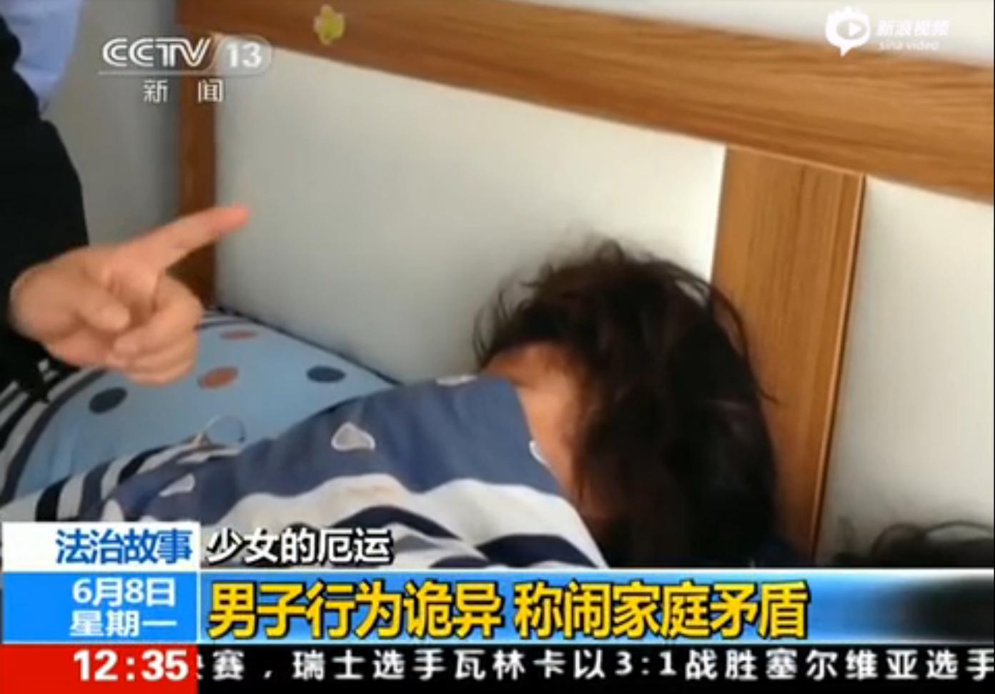 视频:2少女网上结识毒贩 遭软禁出租屋性侵毁容