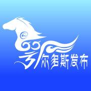 内蒙古鄂尔多斯市官方微博