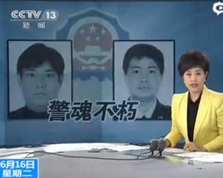 肃宁枪击案政委牺牲细节还原:上屋顶被击中