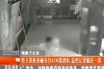 男子深夜连砸多台ATM取款机 监控记录疯狂一幕