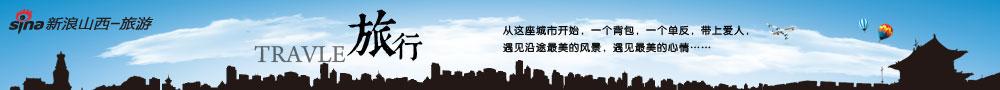 http://d1.sina.com.cn/201409/09/570921.jpg