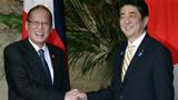 菲律宾缘何对日军二战罪行既往不咎