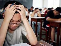 哈尔滨将调整中考加分政策 中考试题变少变简单
