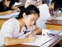 哈尔滨初中学业考试开考 历史政治中考各占10分