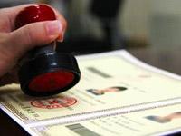 黑龙江高考录取时间公布 本科一批7月15日起录
