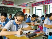 今年哈尔滨或取消中考择校 名额分给统招与配额
