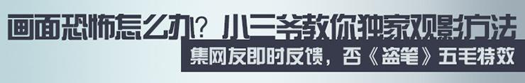 李易峰标题1